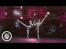Размышление на тему Гамлет . Московский театр балета под управлением Воскресенской (1991)