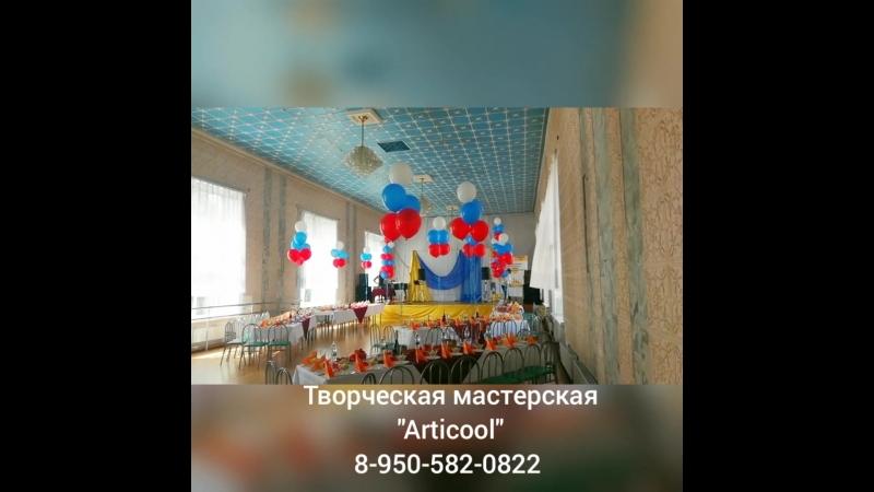 Оформление зала.СоревнованиЯ добровольных пожарных формирований электрических станций Кузбасского и Алтайского филиалов СГК.