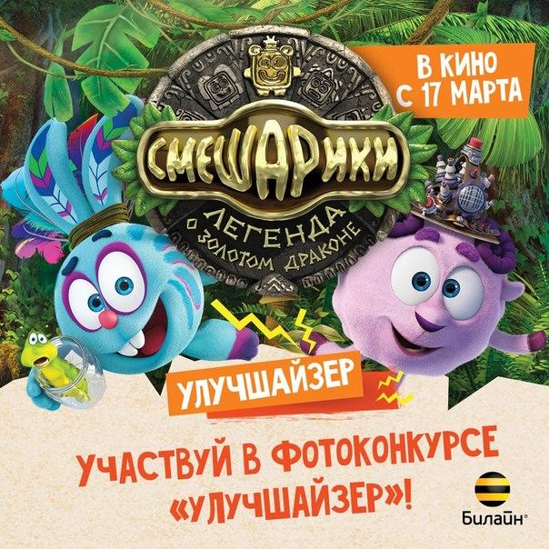 Юлия Леванова - Одноклассники