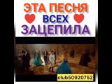 Александр Ревва | «Зацепила»