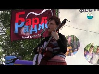 Ирина Клейман - Жди (г. Валдай, 04.08.2018 г.)