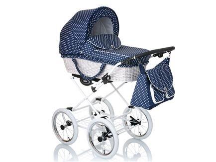 куплю б у коляску детские вещи
