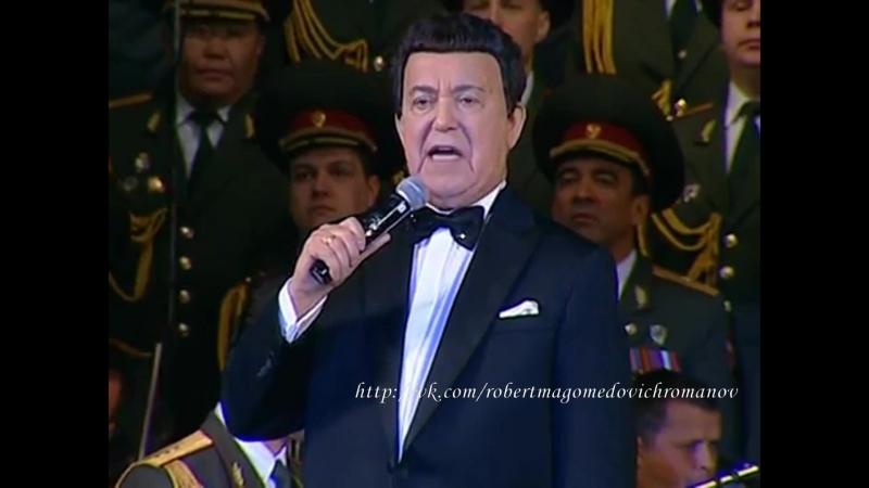 Иосиф Кобзон День победы Юбилейный концерт Я песне отдал всё сполна Луганск 2017