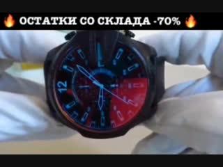 Элитные мужские часы DIESEL 10 BAR