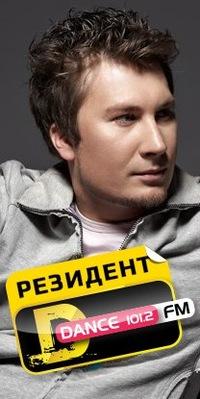 Евгений Мазирко