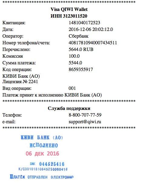 адмирал х 1000 за регистрацию киви кошелька