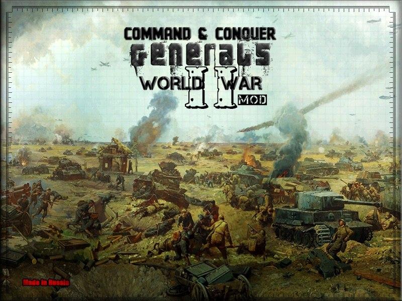 Моды для игры conquer generals скачать торрентом: сontra 008, 009.