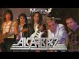 Metal Mythos: ALCATRAZZ