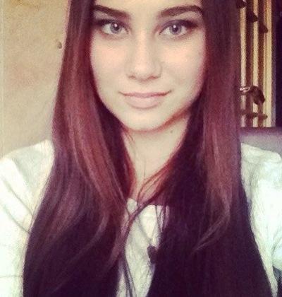Екатерина Москаленко, 17 ноября , id8100089