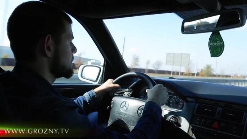 Grozny_Motors_-_Тест_драйв_W210_E55_AMG_Merced_-_