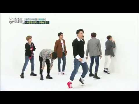 IKON 'Love Scenario' dance 2x Faster on Weekly Idol Ep 341