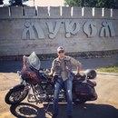 Andrey Menshchikov фото #41