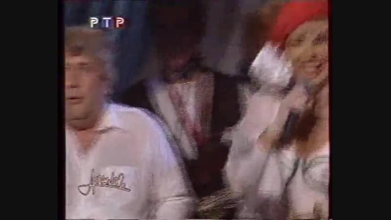 (staroetv.su) Аншлаг (РТР, 2000) Фрагмент. 1