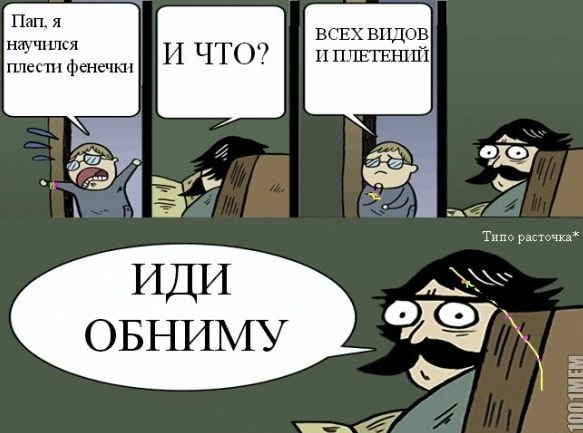 Фенечки by Alenka Clark :]
