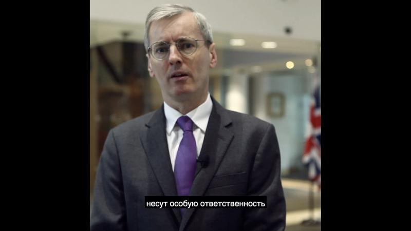 Посол Лори Бристоу - о недопустимости использования химоружия