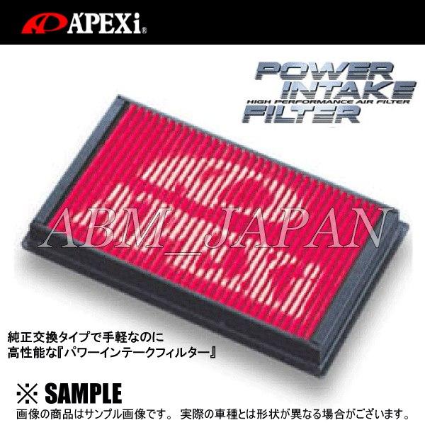 APEXi Nissan Bluebird Axis