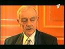 Анонсы (ОРТ, ноябрь 2000) Ускоренная помощь-2, Убойная сила
