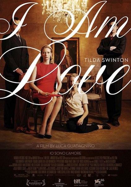 Я – это любовь  (2009)