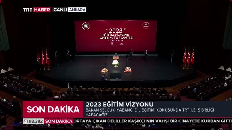 Cumhurbaşkanı Erdoğanın 2023 Eğitim Vizyon Belgesi Toplantısı Konuşması 23.10.2018