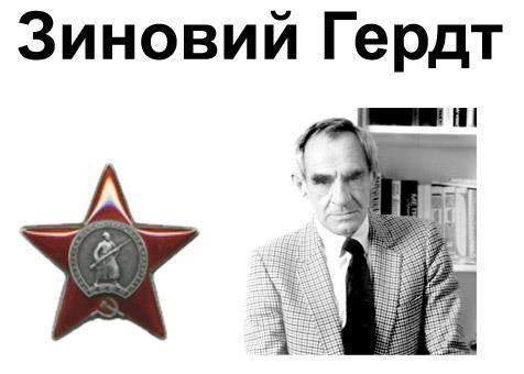 Отечественные актеры ветераны Великой Отечественной войны