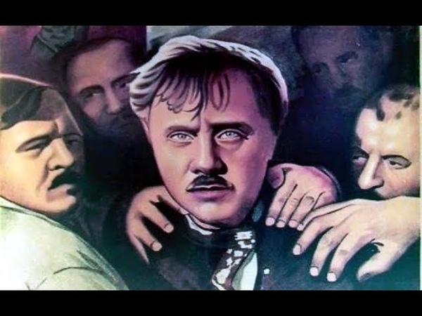 ВОЗВРАЩЕНИЕ МАКСИМА (советский фильм киноповесть)