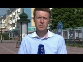 Под Луганском тяжело ранен российский тележурналист, корреспондент ВГТРК Игорь Корнелюк - Первый канал