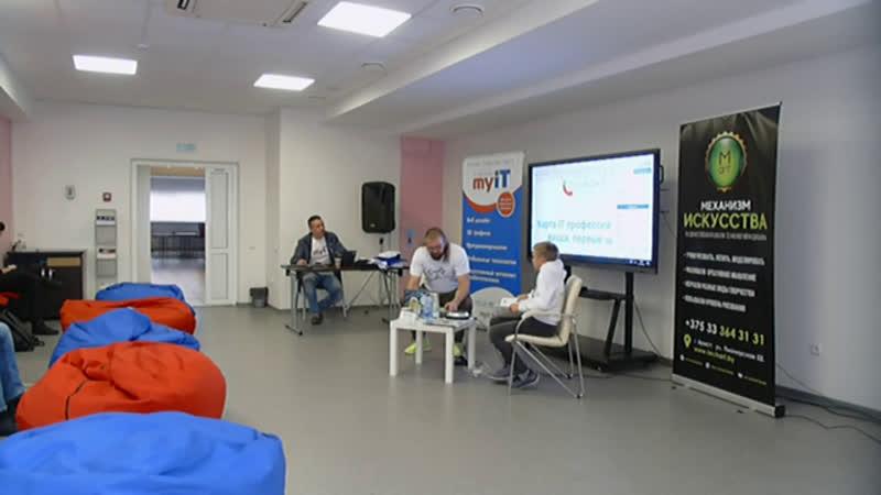 Конференция Программирование тестирование ПО 20.10.2018г.
