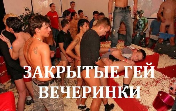 porno-klubi-stavropolya