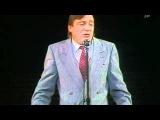 Геннадий Хазанов - Брачные объявления