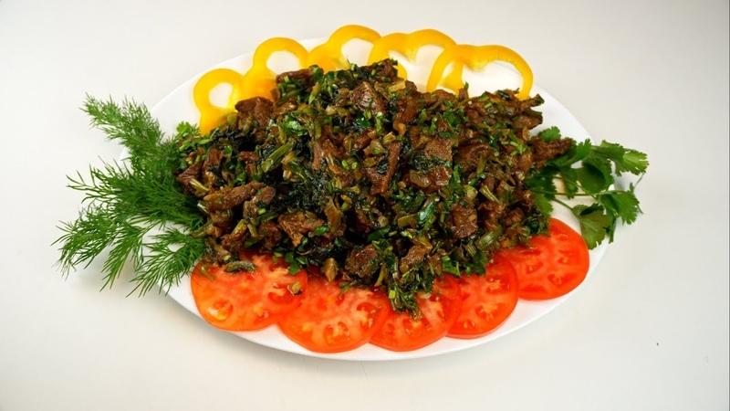 Готовим по-армянски - Спанах с говядиной