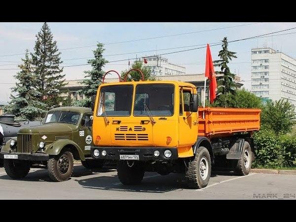 КАЗ-4540 (1981 г.)