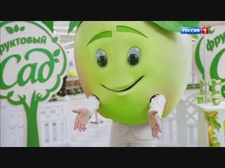 Реклама Фруктовый Сад — Николай Басков
