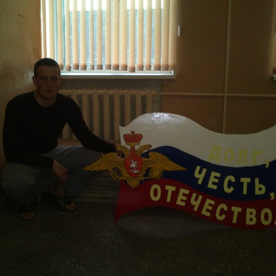 Сан Саныч, 10 июня , Москва, id93365807