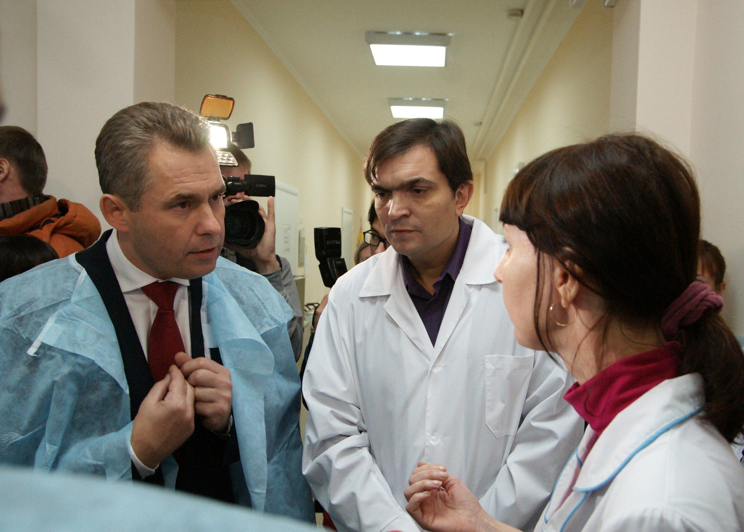 Здоровье дзержинск медицинский центр отзывы