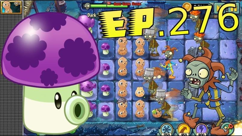 Plants vs. Zombies 2 || Fume-shroom, Puff-shroom and Pea-nut - Dark Ages Night 13 (Ep.276)