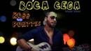 Robb Ponttes Boca Cega Lucas Lucco cover