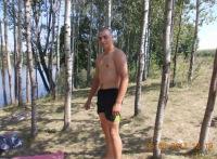 Алексей Валуйко, 17 ноября , Краснодар, id71686298