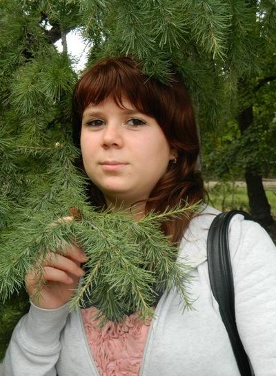 Елена Мелина, 4 февраля 1992, Саратов, id50025385