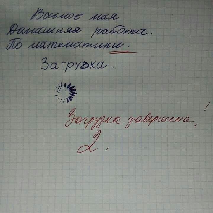 https://pp.userapi.com/c543104/v543104414/6c1a7/QbtyDS4c4Rw.jpg