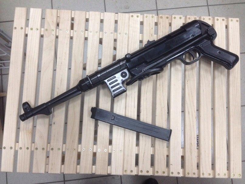 Пистолет пулемет MP-40