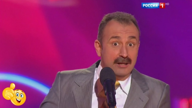 Гриша и мобильник Святослав Ещенко Смеяться разрешается 31 07 2016