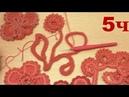 Кофейный VLOG76 . 5часть в 10:00МСК МК Вязание крючком в тех. ИК ПЕЛЕРИНЫ-БОЛЕРО по заказу