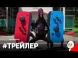 Танец в честь выхода Paladins на Nintendo Switch