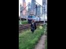 пьяная баба и поезд