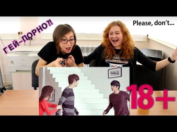 Пьяная Реакция не к попера на K Pop MV Please don't Reaction
