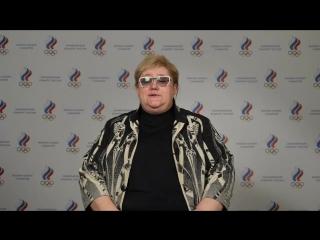 Н.М. Мозер про Мишу, Олимпийские игры и СМИ - онлайн-конференция, 12.10.2018
