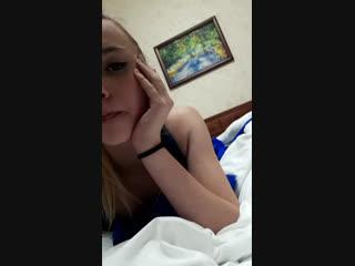 Ксения Волшукова - Live