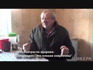 Мошенничество в Омском районе