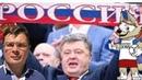 Киев празднует выход России в 14, или почему полуправда хуже лжи