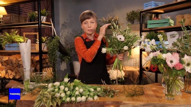 Собираем весенний букет из тюльпанов анемонов и нарциссов ВамБукет смотреть онлайн без регистрации